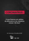 Relatório de ações Coronavírus - (FASE 2)