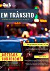 Artigos Jurídicos - EM TRÂNSITO
